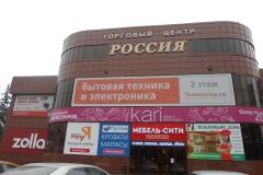 torg_dom